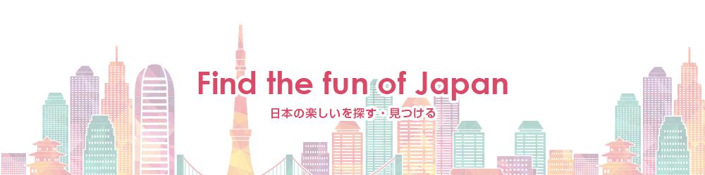 日本の楽しいを探す・見つけるWebマガジン - MuuM(ムーム)