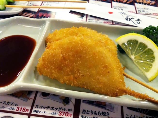 秋吉の串揚げメニューの玉葱フライ