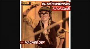 マチーデフ(MACHEE DEF) – もしもピアノが弾けたならサムネイル