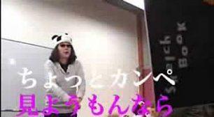 オトノ葉Entertainment – ツッコミ巨乳サムネイル