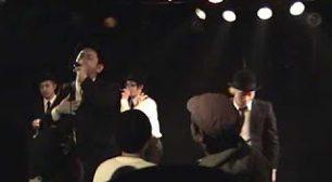 オトノ葉Entertainment – ハイカラサムネイル