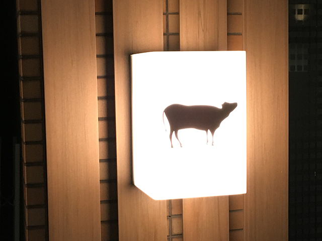 お店の牛のランプが既に良い予感を感じさせます。