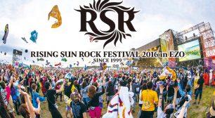RISING SUN ROCK FESTIVAL 2016 in EZO (ライジングサンロックフェスティバル 2016)サムネイル