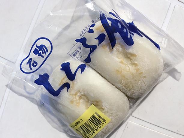 秩父餅七福本舗 水戸屋本店 ちちぶ餅