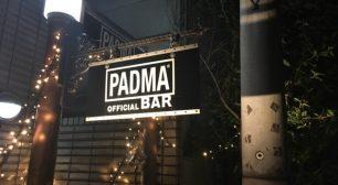 人形町の大人の遊び場 PADMA official BAR。サムネイル