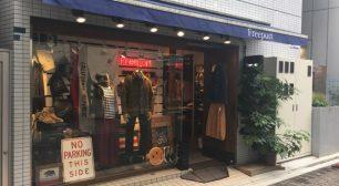 上野で人気のセレクトショップ! Freeport(フリーポート)。サムネイル