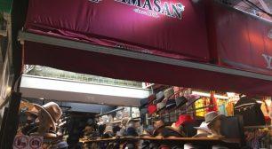 上野でハット・キャップを探すなら 帽子工房YAMASANサムネイル