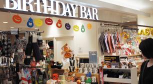 上野で誕生日プレゼントやお祝い品を買うなら「BIRTHDAY」サムネイル