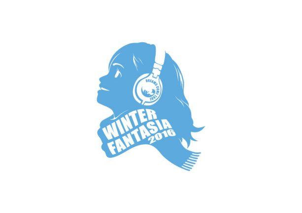 ドリカムとそのスタッフがすべての音楽ファンに感謝の気持ちをこめて贈る冬の風物詩。