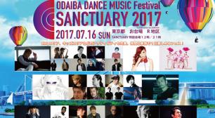 "ODAIBA DANCE MUSIC FESTIVAL SANCTUARY 2017(お台場ダンスフェス""サンクチュアリ2017"")開催サムネイル"