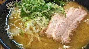 環八通り沿い(練馬)で人気のラーメン屋 麺処いのこサムネイル