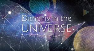 """""""エレクトロニック・ミュージック""""と""""宇宙""""の融合 『Dancing in the UNIVERSE』 2017年11月3日(金)上映開始サムネイル"""