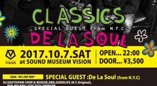 ヒップホップ界の伝説的グループDe La Soul(デ・ラ・ソウル)が渋谷VISIONへ登場!!サムネイル