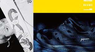 「アシックスタイガー」で「BEAMS」、「mita sneakers」とコラボレーションしたシューズとアパレルを発売サムネイル