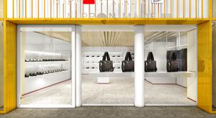 「オニツカタイガー」ブランドから、世界初の「NIPPON MADE」専門店をオープン!サムネイル