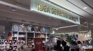 池袋で誕生日プレゼントやお洒落な雑貨を探すならイデア セブンセンス(IDEA SEVENTH SENSE)サムネイル