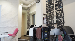 東池袋でクセ毛の悩み・髪質改善にオススメの美容室「ヘアールーム エンヴィ」サムネイル