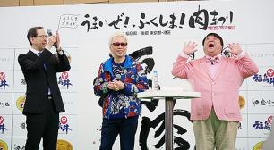 特別ゲストに彦摩呂さんを迎え福島の食の魅力発信!「ふくしまプライド。うまいぜ!ふくしま!肉まつり」六本木で開催サムネイル