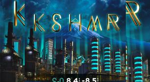 日本初上陸!世界で最もずぶ濡れになる音楽フェス「S2O JAPAN」第二弾DJラインナップ発表!KSHMR、DEORROなど、第一弾に続き世界のTOP DJ 4組が決定!サムネイル