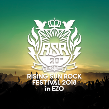 RISING SUN ROCK FESTIVAL 2018 in EZO 第1弾出演アーティスト発表!!サムネイル