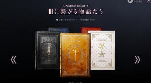 『キングダム ハーツ III』発売日決定記念 スペシャルムービー&特設サイト 「IIIに繋がる物語たち」公開!サムネイル