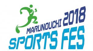 この夏は、丸の内・有楽町・大手町エリアで 多彩なスポーツの魅力を体感! MARUNOUCHI SPORTS FES 2018サムネイル