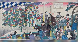 たばこと塩の博物館(東京・墨田区)で1月31日(木)から開催!サムネイル