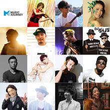MSCクルーズ「MUSIC JOURNEY」第一弾アーティスト15組発表 日本初開催となる外国大型客船での3泊4日・音楽フェスクルーズサムネイル