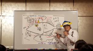 """「天然のいけす」と呼ばれる富山湾から揚がる""""旨さ!""""を伝える『富山のさかな おもてなしフェア』開催 特別ゲストにさかなクンとアンジェラ芽衣が登場!サムネイル"""