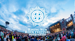 RISING SUN ROCK FESTIVAL 2019 in EZO 第1弾出演アーティスト発表!!サムネイル