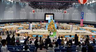 お仕事体験イベント「キッズタウンとくしま2019」開催 5月11日(土)・12日(日) アスティとくしまサムネイル
