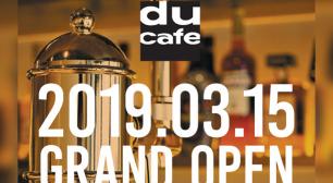 ディスクユニオン初のミュージックカフェ&バー 「du cafe新宿」が3月15日オープン! MURO、オカモトレイジなどオープン記念DJイベントも開催サムネイル