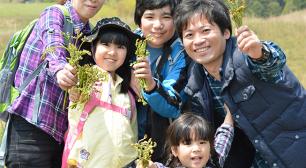 ぽかぽかの東伊豆で春を探そう! 2019年4月13日(土)~5月6日(月/祝) 稲取細野高原「春の山菜狩りイベント」開催サムネイル