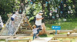 大人も子どもも楽しめる自然体験イベント 「ヨコハマネイチャーウィーク2019」の詳細が決定 「こども自然公園」で、5月17日(金)~19日(日)に開催サムネイル