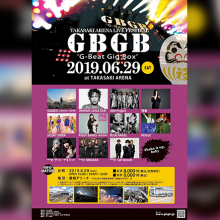 "ROGUE、JAM Project、SUGIZO、INORAN、SILENT SIREN、清春 他 出演決定!「TAKASAKI ARENA LIVE FESTIVAL ""GBGB2019"" G-Beat Gig-Box」6/29(土)開催サムネイル"