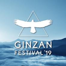 秘境・銀山平に1日限りの湖上に浮かぶ幻想的なステージが出現!GINZAN FESTIVAL'19に元ちとせ、SHEN(Def Tech)、モン吉らが出演サムネイル