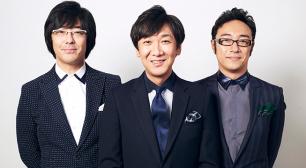 東京03とGentle Forest Jazz Bandのコラボレーション企画「東京、練馬でジェントルなLive」が 練馬文化センターで待望の再演決定!サムネイル