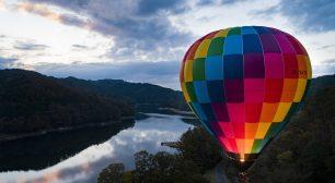 熱気球やマウンテンバイク、SUPなどの体験ができる、 「とよた三河高原アドベンチャー 2019 autumn」開催サムネイル