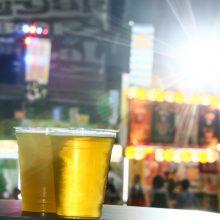 「2019けやきひろば 秋のビール祭り」9月12日から開催 国内外のクラフトビール400種類以上がさいたまに集結サムネイル