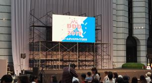 第20回 大井・大森夢フェア x DREAM DANCE DRIVE 2019フォトレポートサムネイル