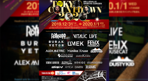 渋谷最大級のカウントダウン・フェス 「TOKYO カウントダウン 2020」開催決定! グラミー賞ノミネート「Royksopp DJ SET」など 豪華アーティスト出演サムネイル