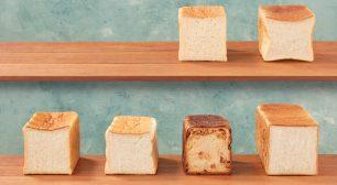 『具』がおもしろい! ちくわやホタテが入ったパンなど約80店舗が集結!「IKEBUKUROパン祭」11月13日から開催サムネイル