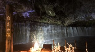 軽井沢白糸の滝真冬のライトアップ開催 星・雪・水・光 軽井沢の大自然を堪能サムネイル