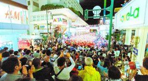 日本最大級!オールジャンルのダンスフェスティバル 「にいがた総おどり祭」/2020年開催、参加エントリー受付開始!サムネイル