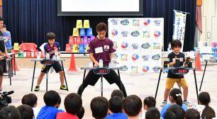 『スポーツスタッキング第5回ジャパンカップ』が、 2020年1月19日(日)に東京都渋谷区で開催! ~1,000分の1秒を競え!日本一決定へ~サムネイル