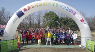近日エントリー開始!LGBTQ支援と多様性ある社会への理解促進を掲げたスポーツイベント 4/5(日)に開催決定!東京レインボーマラソン2020サムネイル