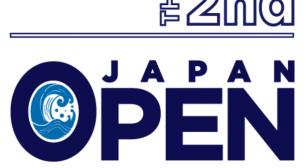 【速報】 日本代表最後の1枠をかけて!! 「第2回ジャパンオープンオブサーフィン」 開催概要決定!!サムネイル