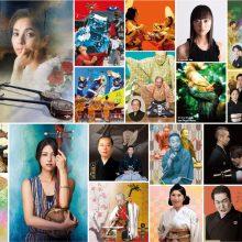 多彩な日本文化をまるごと楽しめる和の祭典 「アート・ミックス・ジャパン2020」を 4月18日(土)~19日(日)に新潟にて過去最大の規模で開催!サムネイル