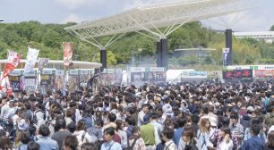全国のうまいものが大集結!今年で8回目のGWフードフェス 『全日本うまいもの祭り2020』4/29~5/6に開催! 愛知@モリコロパークサムネイル
