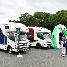 万博記念公園にて最新モデルのキャンピングカーを展示・販売  アウトドアグッズの販売も行うイベントを11月21、22日に開催!サムネイル